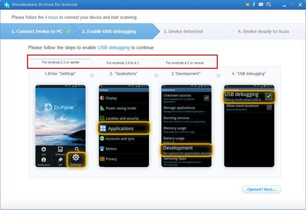 samsung galaxy ace text  software